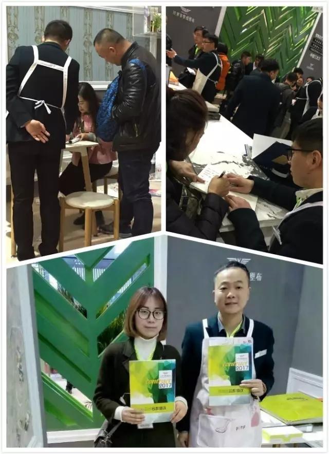 沃莱菲壁纸壁布魅力绽放2017北京墙纸布艺展(图)_5