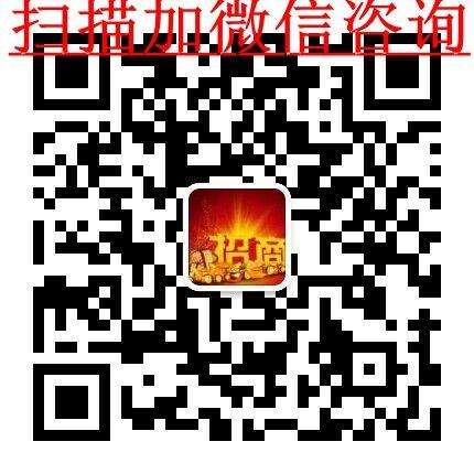 海鲜大咖加盟官网_4