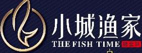 小城渔家烤鱼