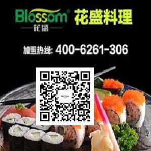 【日本料理加盟】哪家好?日本料理加盟如何选择加盟商?