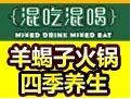 广州微品投资管理有限公司