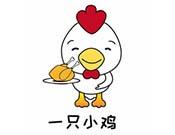 一只小鸡炸鸡加盟费用_一只小鸡炸鸡店加盟条件