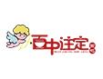 菏泽万华餐饮管理有限公司