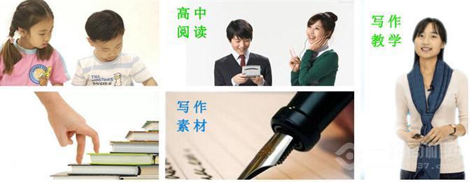 同步教育加盟代理_同步教育加盟条件费用_6