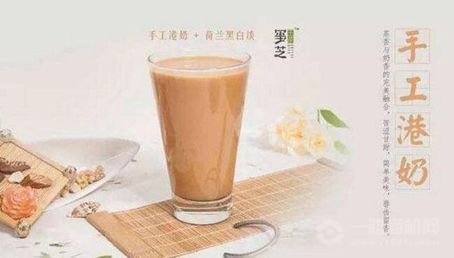 玺芝王茶加盟费用_玺芝王茶店加盟条件_玺芝王茶品牌加盟店_1