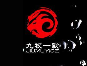 上海九牧一歌老北京羊蝎子加盟总部