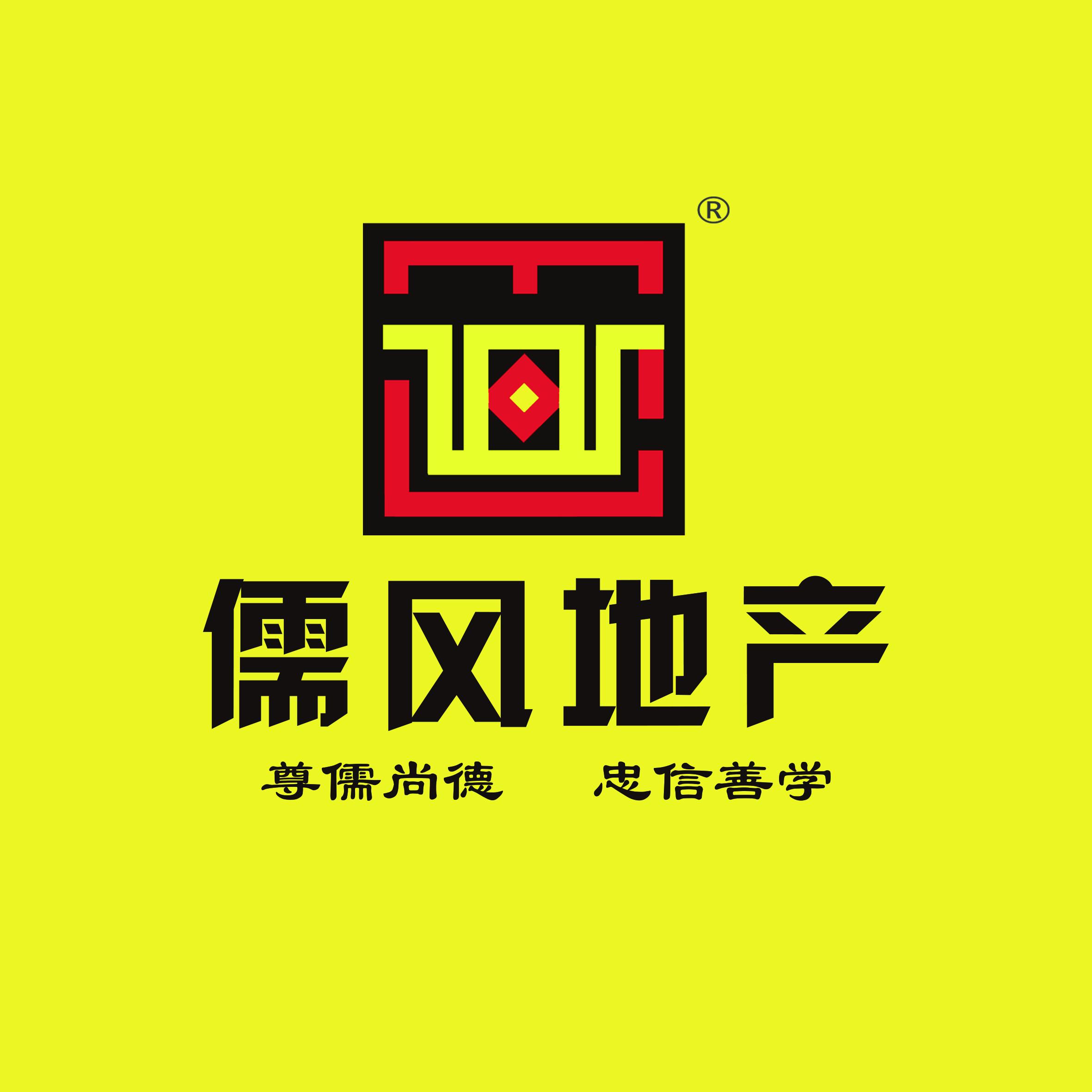 黄金朝阳产业房地产中介,儒风地产,2017创业好项目!