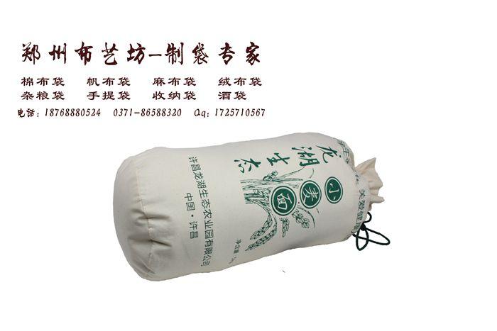 郑州定制棉布杂粮袋 10斤礼品帆布小米袋价格