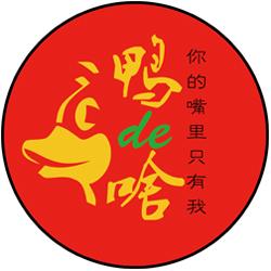 聊城市骆氏食品电子商务有限公司
