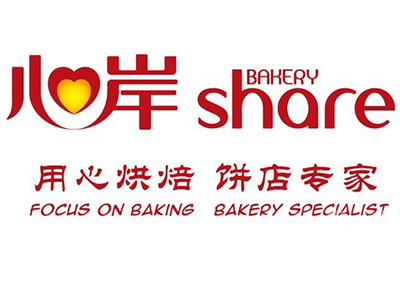 上海大捷商贸有限公司南园红茶坊
