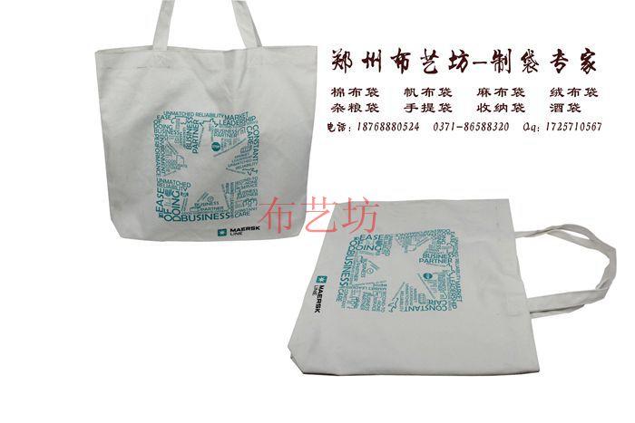 环保帆布手提袋定制 郑州宣传棉布手提袋价格