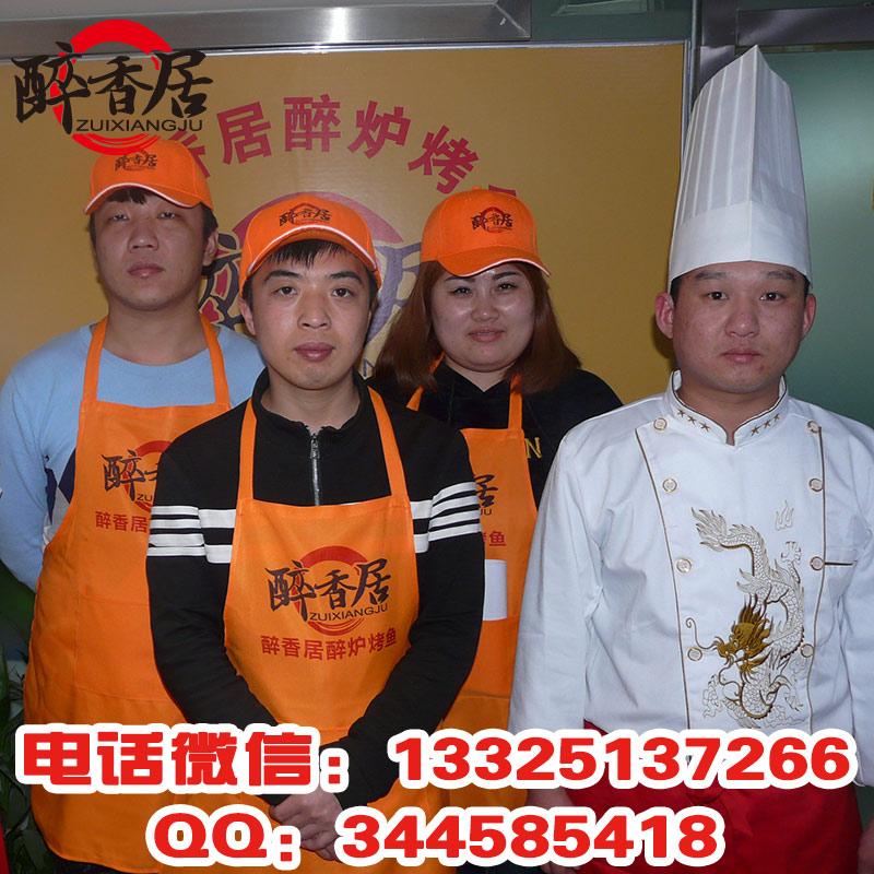 醉炉湄公烤鱼加盟培训总部_1