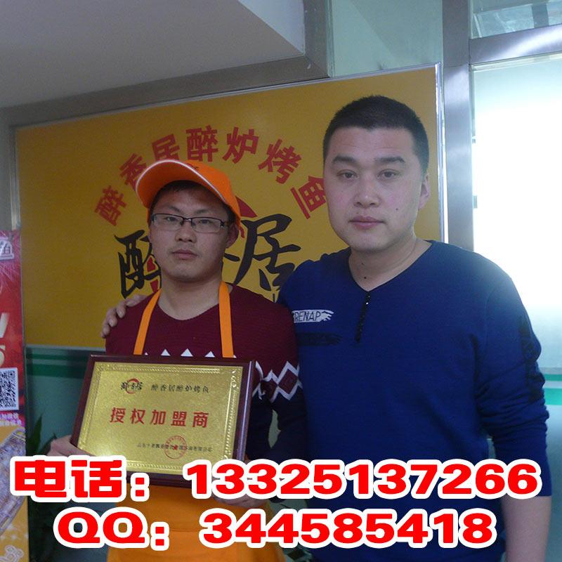 醉炉湄公烤鱼加盟培训总部_4