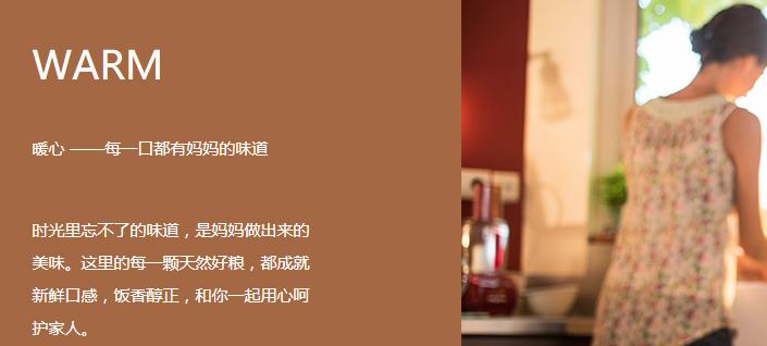 科谷五谷杂粮店加盟条件_科谷五谷杂粮品牌加盟店_3