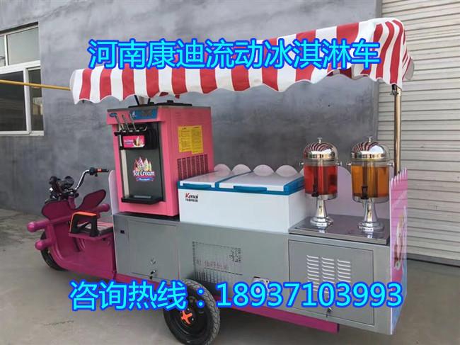 小型软冰激凌机器大概多少钱一台_1