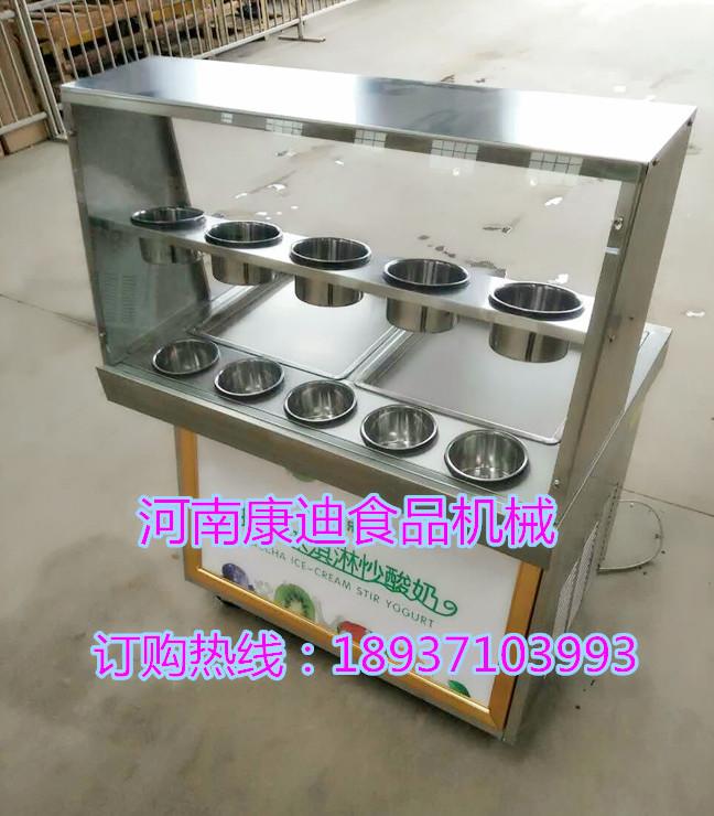 郑州哪里有卖新款炒酸奶的机器?