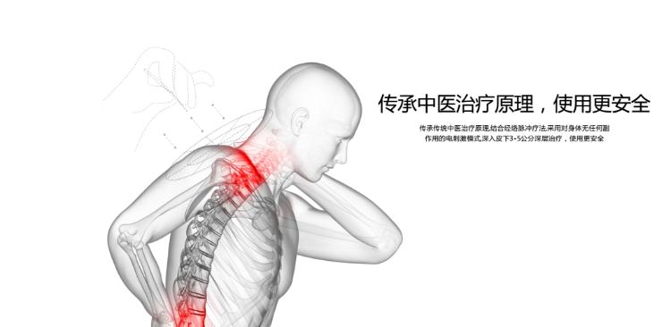 颈养颈椎治疗仪代理_3