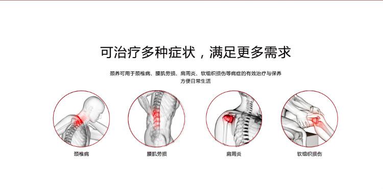 颈养颈椎治疗仪代理_8