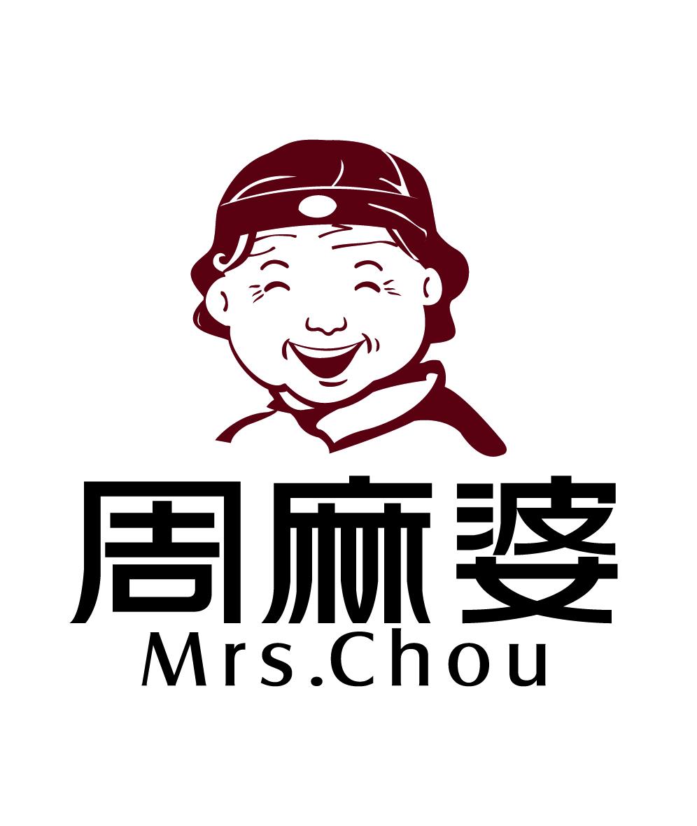 周麻婆麻婆豆腐