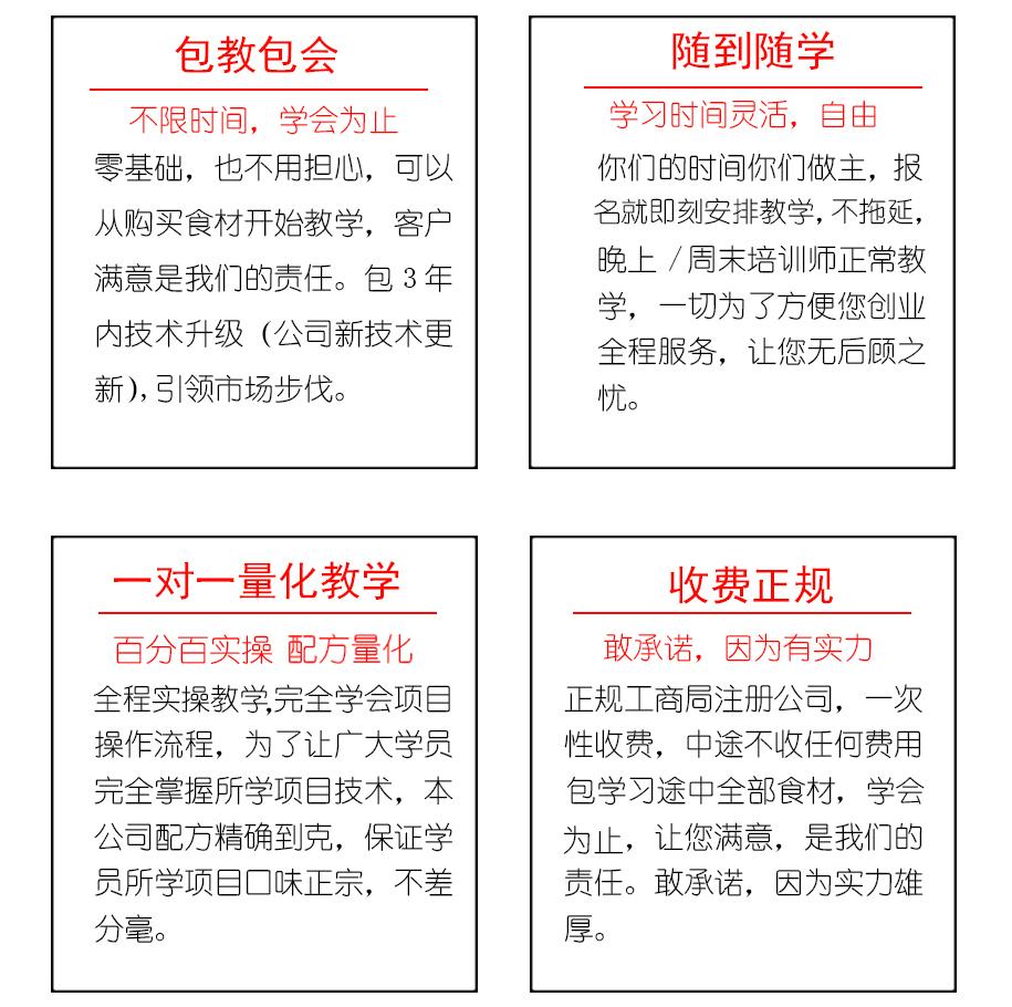 湖南正宗海鲜烧烤技术(图)_1