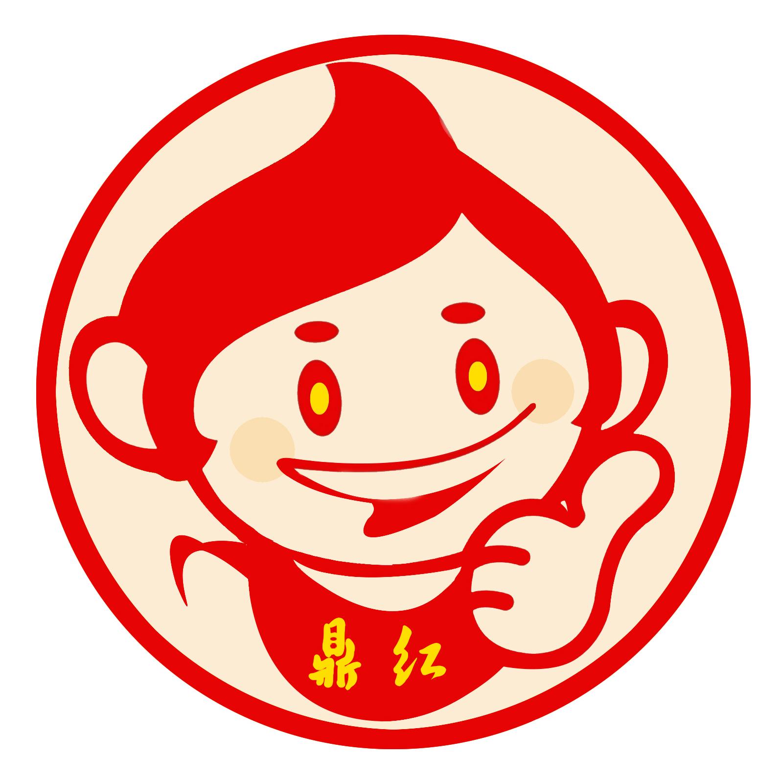 长沙鼎红管理有限公司