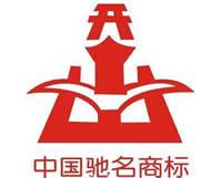 博智灵顿(厦门)自动化科技有限公司