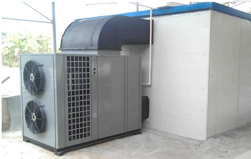 大型节能烘干热泵农产品水果烘干设备