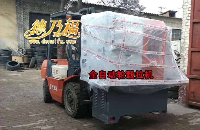 德乃福公司全自动轮毂拉丝机。轮毂电镀轮胎修复设备发货广东_2