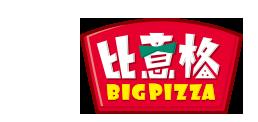 比意格披萨