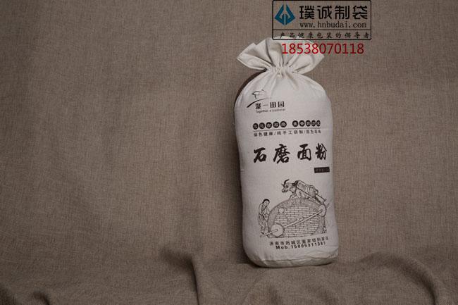 山西石磨面粉袋生产厂家-优质石磨面粉包装袋