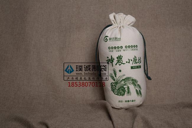 郑州璞诚专业定做全麦粉布袋-面布袋批发