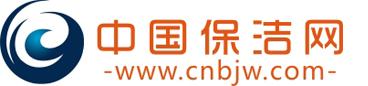 中國保潔網