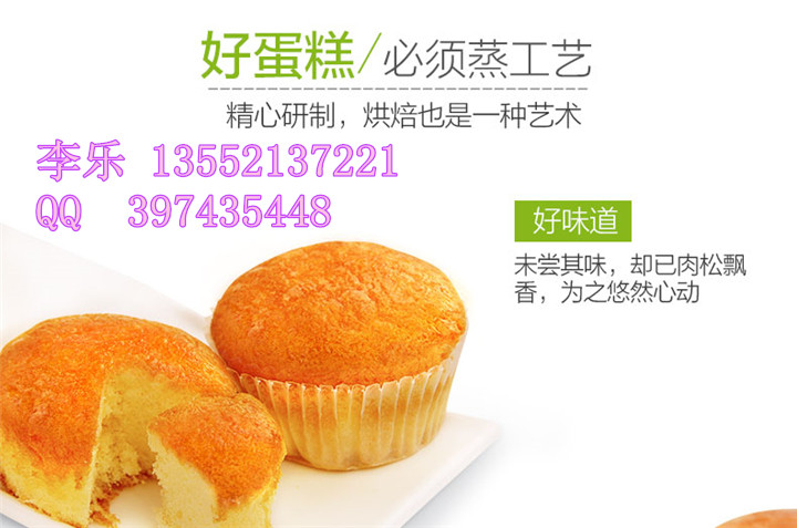 台湾拔丝面包