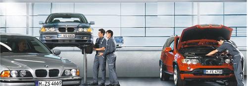 新概念汽车美容加盟费用_新概念豪车专修加盟条件_新概念[奔驰宝马奥迪]专修加盟_2
