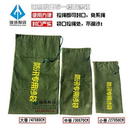 防汛沙袋定制规格-防汛沙袋电话-防汛专用沙袋