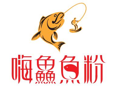嗨鱻鱼粉加盟费用_嗨鱻鱼粉店加盟条件_嗨鱻鱼粉品牌加盟店
