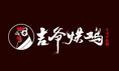 同一纬度(北京)餐饮管理有限公司