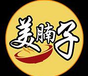 美腩子烧汁虾米饭