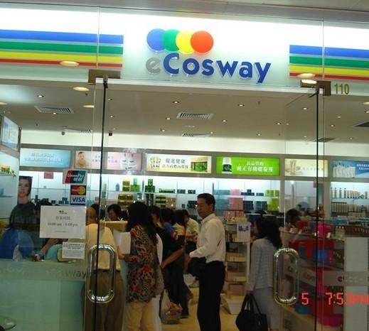 科士威超市加盟费_科士威加盟费多少钱_科士威加盟_2