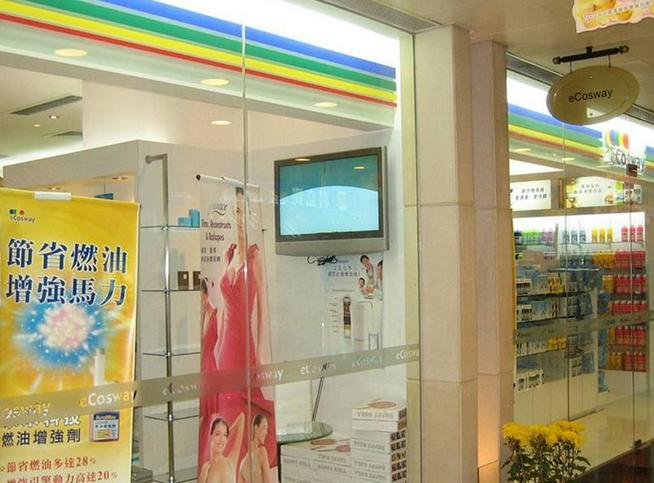 科士威超市加盟费_科士威加盟费多少钱_科士威加盟_4