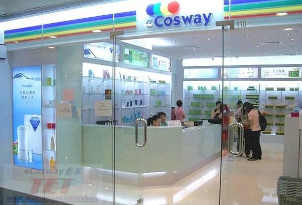 科士威超市加盟费_科士威加盟费多少钱_科士威加盟_5