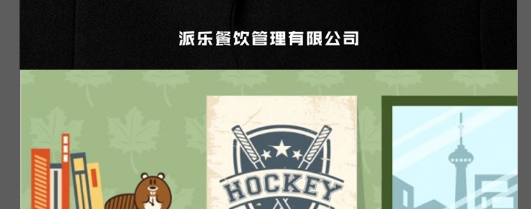 第四届金牌店长训练营郑州站上门开讲啦!(图)_7