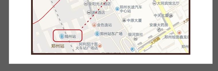 第四届金牌店长训练营郑州站上门开讲啦!(图)_20