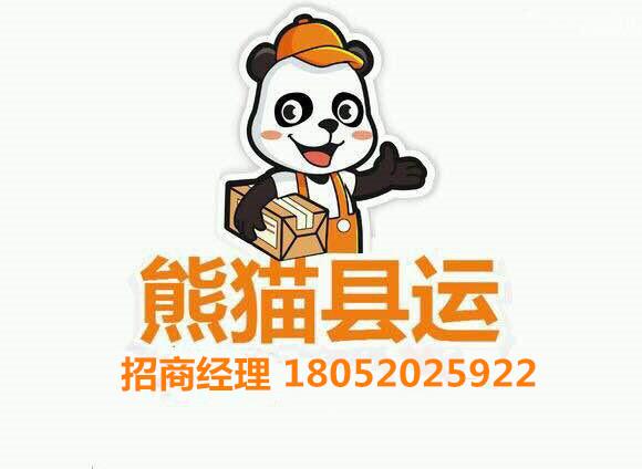南京百米需供应链管理有限公司
