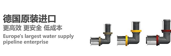德国肯森水管加盟代理_德国肯森加盟条件费用_2