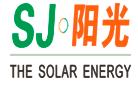三晉陽光太陽能