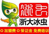 浙大冰蟲空氣檢測產品