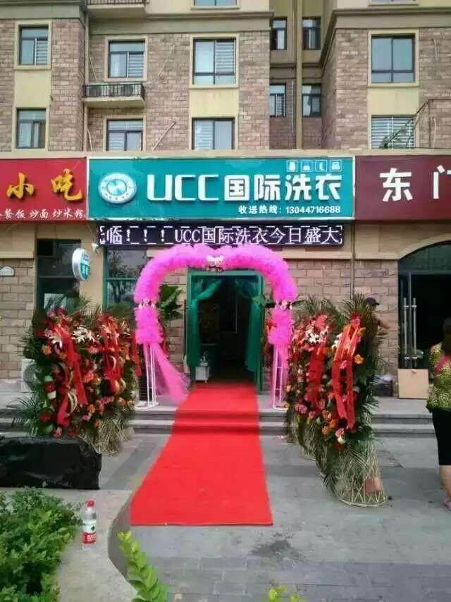 上海优喜设备有限公司