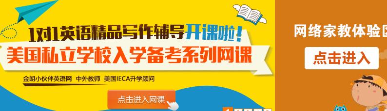 1号教室网络家教招商加盟_3