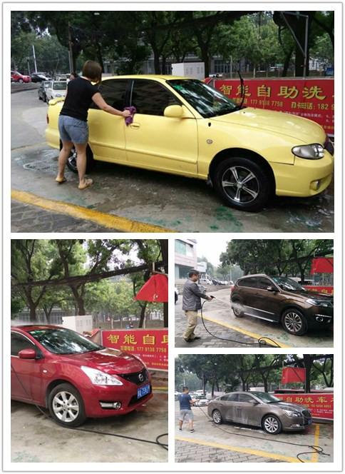 陕西便民自助洗车机厂家哪家好?西安途客品质不错_2